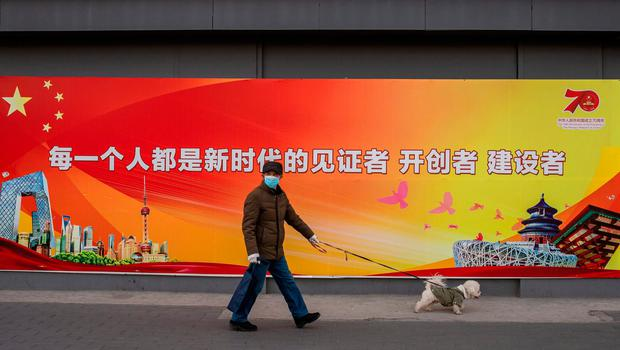 Events such as the coronavirus in China haven't spooked the markets to the same extent. Photo: AFP via Getty Images