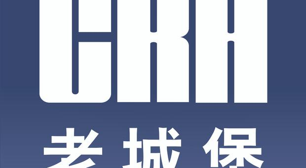 The logo of building materials firm, CRH.