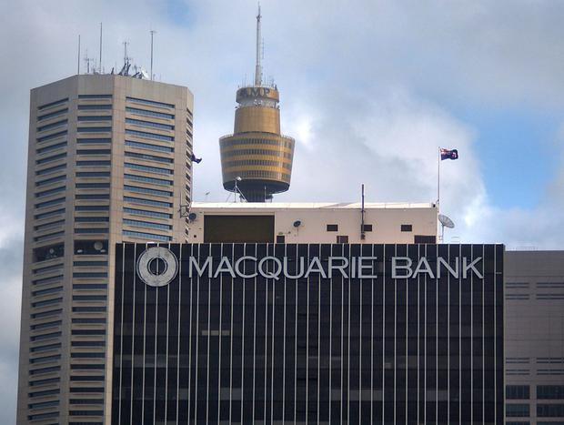 16 Novemeber, 2004 - PIC: JACK ATLEY / BLOOMBERG NEWS - The Macquarie Bank building is highlighted by the photographer, in the skyline of Sydney, Australia.