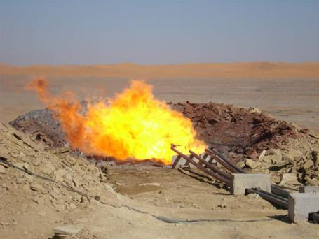 Petroceltic operations in the north African country