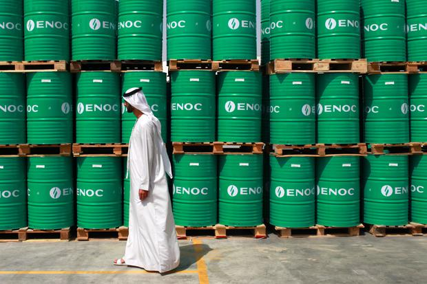 Brent crude was up $1.50, or 3pc, at $50.11 a barrel. Photo: Bloomberg
