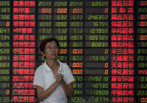 The ripples from the crisis in Asia's great economic power spread to the major global markets