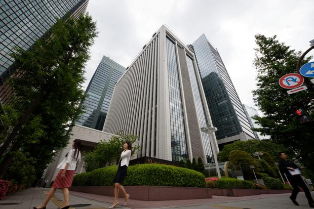 The main branch of banking giant Tokyo-Mitsubishi in Japan