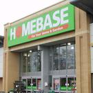 Homebase currently operates four stores in Dublin along with outlets in Limerick, Navan, Drogheda, Waterford, Letterkenny, Sligo and Portlaoise.