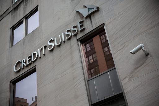 C Suisse said to mull stock sale rather than IPO