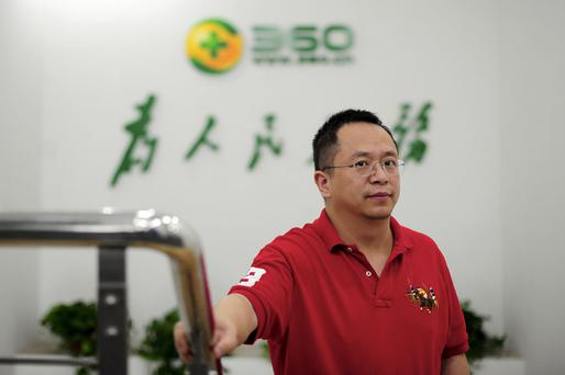 Zhou Hongyi is now China's 11th-richest person with $14bn