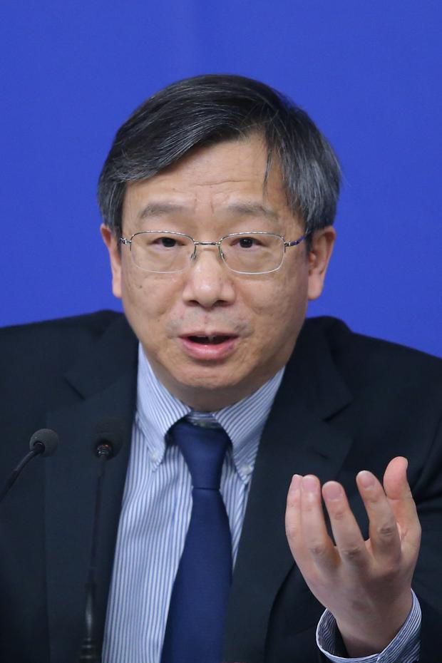 Yi Gang will take up the position of governor of the People's Bank fof China. Photo: Getty