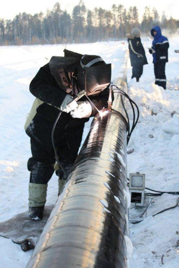 A Petroneft pipeline in Siberia