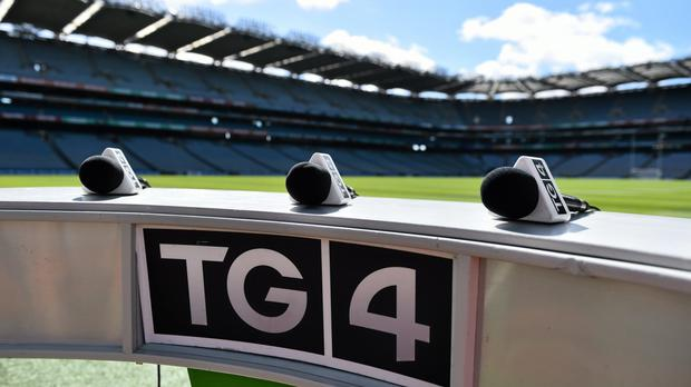 TG4 said 'serious issues needed to be addressed'. (Stock image)