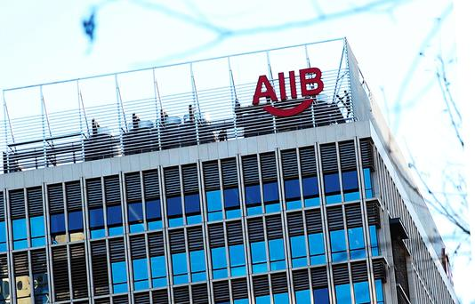 The headquarters of Asian Infrastructure Investment Bank (AIIB) is seen ahead of its opening ceremony in Beijing, China, January 12, 2016.