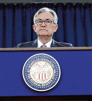 Taking action: The Federal Reserve, led by chairman Jerome Powell, has cut interest rates