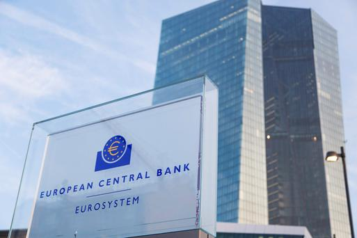 The new headquarters of the European Central Bank