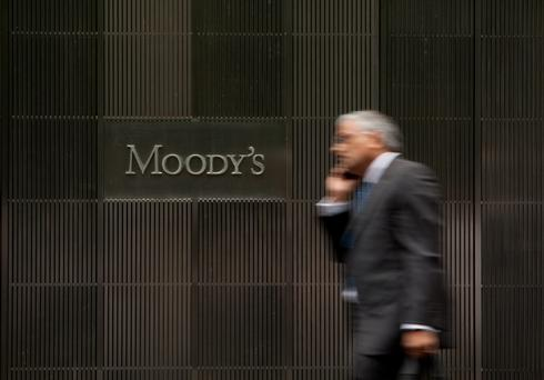 Moody's is now unlikely to move the Irish sovereign's rating before May next year. Photo: Bloomberg