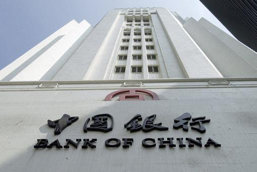 Bank of China formalises Dublin interest