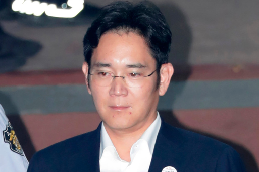 SAMSUNG Prosecutors seek 12-year prison term for billionaire