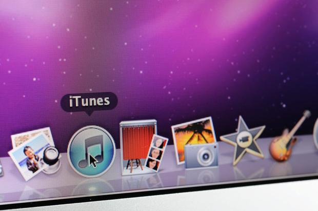 The iTunes program icon on a desktop.