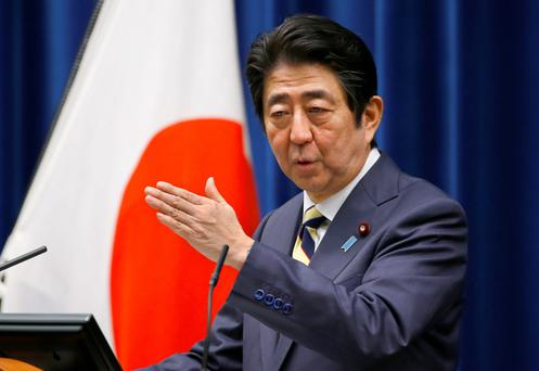 Prime Minister Shinzo Abe has already been targeted.