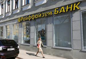 The bank has branches in Moscow, Russia