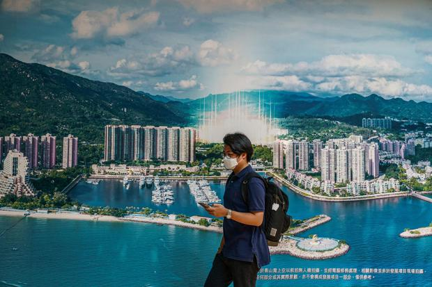 A banner promoting the Emerald Bay residential project outside the China Evergrande Centre in Hong Kong, China. Photo: Lam Yik/Bloomberg