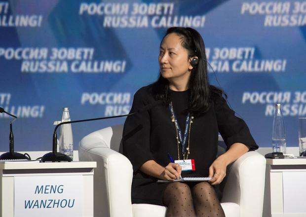 Huawei CFO facing USA  extradition appears in Canadian court