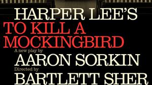 To Kill A Mockingbird (PA)