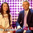 Des Bishop with his former girlfriend Jin Li. They met on the Chinese version of 'Take Me Out'