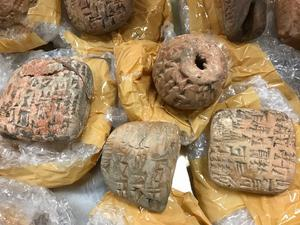 The cuneiform tablets were revealed to be fake (British Museum)