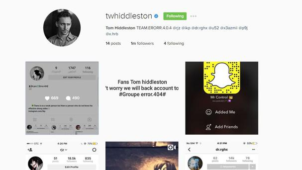 Screengrab taken from the Instagram feed of Tom Hiddleston