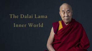 Inner World is the first album by The Dalai Lama (Hitco Entertainment and Khandro Music via AP)