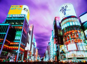 Ginza - the shopping district of Tokyo