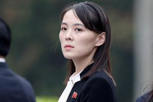 Successor: Kim Yo-jong is expected to take power after her brother's reign. Photo: REUTERS/Jorge Silva