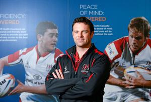 One of new Ulster manager Bryn Cunningham's biggest tasks will be to ensure Belfast remains a high-profile destination for global stars. Oliver McVeigh / SPORTSFILE
