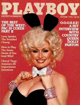 Dolly Parton on the cover of Playboy in 1978