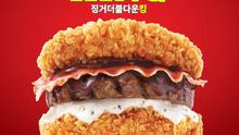 KFC in Korea has unveiled its latest bunless creation
