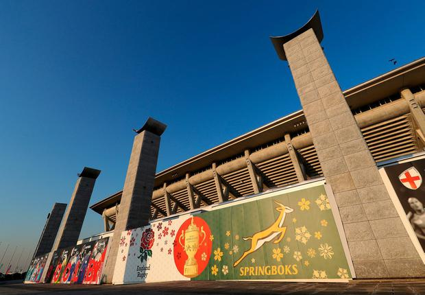 A view from outside of the stadium before the Rugby World Cup 2019 Final between England and South Africa at International Stadium Yokohama during the Rugby World Cup on November 01, 2019 in Yokohama, Japan. (Photo by Shaun Botterill/Getty Images)