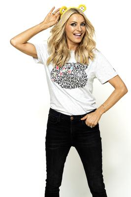 Tess Daly will present the appeal (BBC Children In Need)