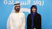 Sheikha Latifa Bin Mohammed Al Maktoum pictured with her father