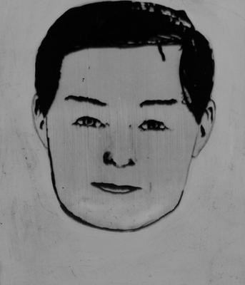 The infamous sketch of the zodiac killer