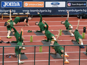 LIMBERING UP: Players stretch prior to a Republic of Ireland training session at Vasil Levski National Stadium