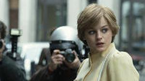 Princess Diana (Emma Corrin) features in the highly-anticipated fourth series of The Crown