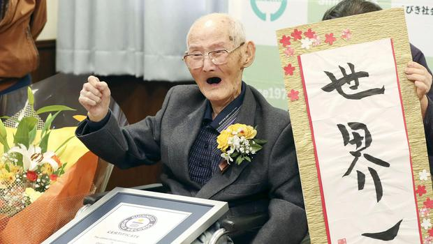 112-year-old Chitetsu Watanabe celebrates after being confirmed as the world's oldest living male by Guinness World Records. Photo: Kyodo/via REUTERS