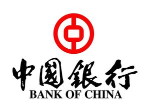 The planned €155m sale of Goodbody to the Bank of China has collapsed