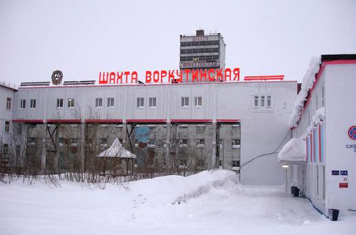 A general view of the Vorkutinskaya mine in Russia's northern Komi region
