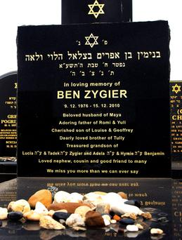 The grave of Ben Zygier, the Australian whom local media have identified as the man who died in an Israeli prison in 2010