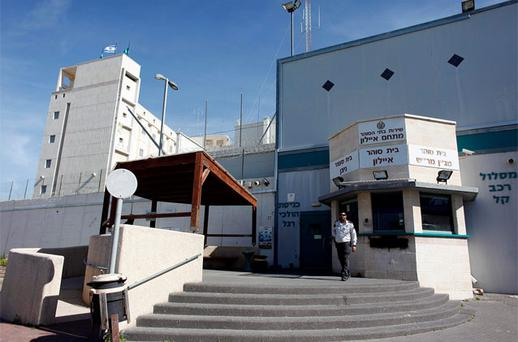 Ayalon prison in Ramle near Tel Aviv where