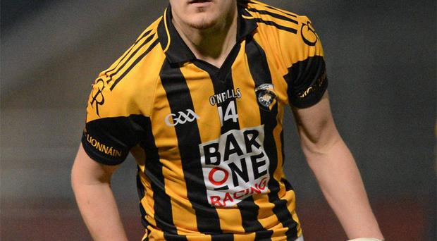 Crossmaglen's Aaron Cunningham has been a victim of on-field abuse