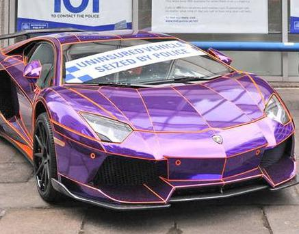 The dark purple Lamborghini was first seized by police last week