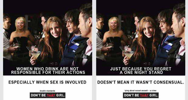 A poster for the 'Don't be that Girl' campaign in Canada
