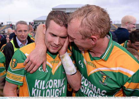 Dan Currams, Kilcormac/Killoughey, left, is congratulated by team-mate Peter Healion following their side's victory last year.