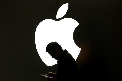 Apple has said that it has received no special consideration from Irish officials